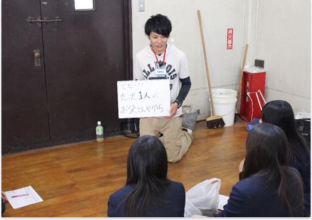 これまで約600校で約12万人の生徒に授業を行ってきました。(2012年度末までの累計)